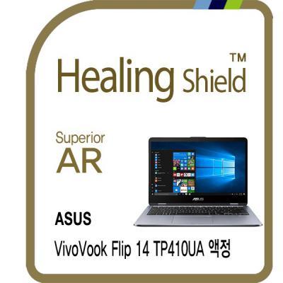 에이수스 비보북 플립 14 TP410UA 고화질 액정필름1매