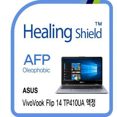 에이수스 비보북 플립 14 TP410UA 올레포빅 액정 1매