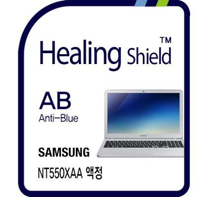 삼성 노트북5 메탈 NT550XAA 블루라이트차단 필름 1매