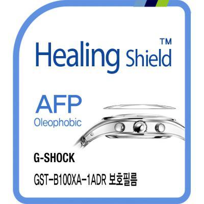 지샥 GST-B100XA-1ADR 올레포빅 시계액정보호필름 2매