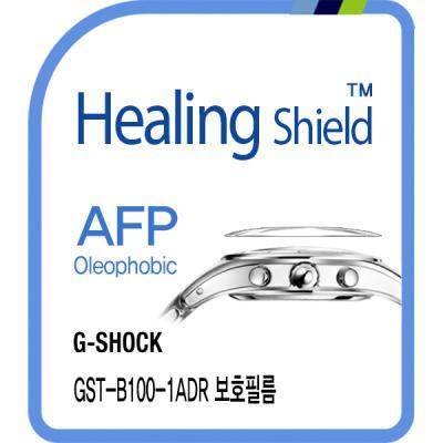지샥 GST-B100-1ADR 올레포빅 시계액정보호필름 2매