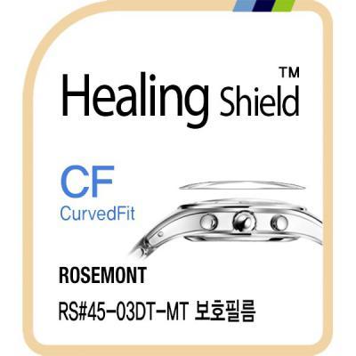 로즈몽 RS#45-03DT-MT 고광택 시계액정보호필름 3매