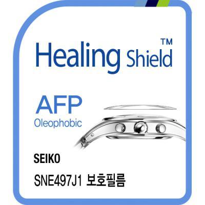 세이코 SNE497J1 올레포빅 시계액정보호필름 2매
