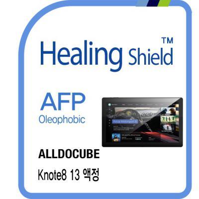 올더큐브 Knote8 13 올레포빅 액정보호필름 전면 1매