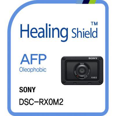 소니 DSC-RX0M2 올레포빅 액정보호필름 2매(2중 구성)