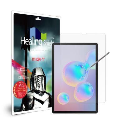갤럭시탭S6 / S6 5G 종이질감 강화유리 보호필름1매