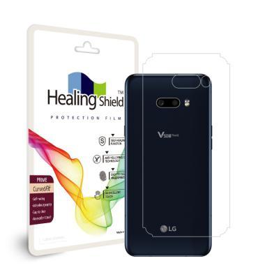 LG V50S ThinQ 프라임 고광택 후면보호필름 2매