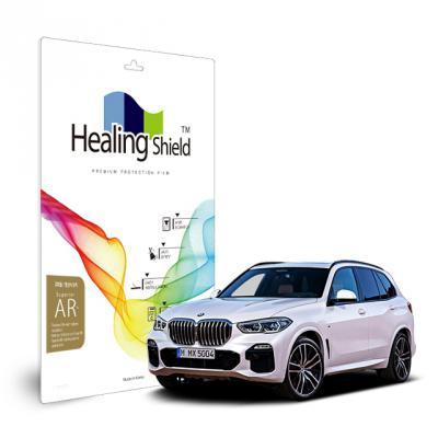 BMW X5 2019 12.3형 순정 내비게이션 고화질 액정필름