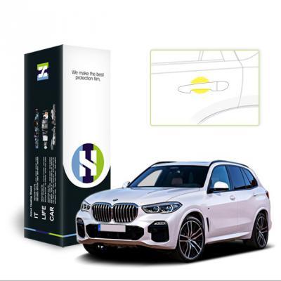 BMW X5 2019 자동차용품 PPF 필름 도어컵 세트