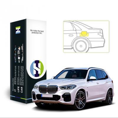 BMW X5 2019 자동차용품 PPF 필름 주유구 세트