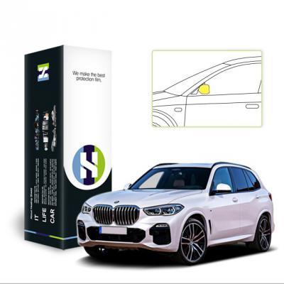 BMW X5 2019 자동차용품 PPF 필름 사이드미러 세트