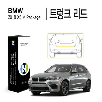 BMW X5 2018 M패키지 PPF 필름 트렁크리드 1매