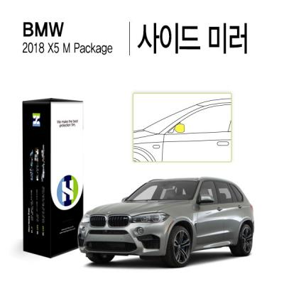 BMW X5 2018 M패키지 PPF 필름 사이드미러 세트