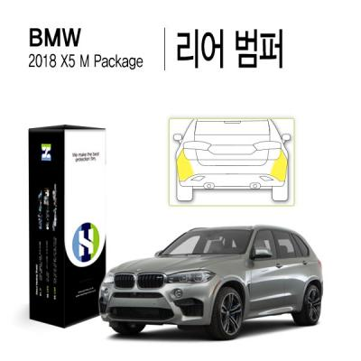 BMW X5 2018 M패키지 PPF 필름 리어범퍼 세트