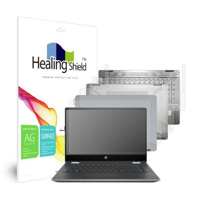 HP 파빌리온 X360 14-dh1150TU 저반사 1매 외부3종