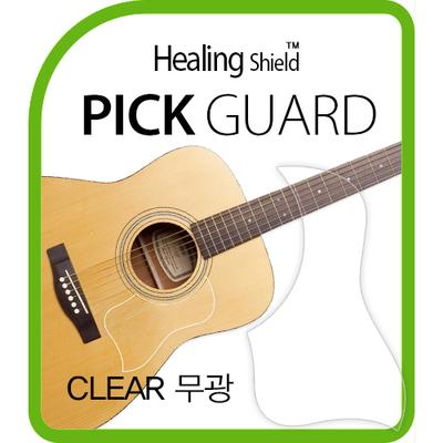 통기타 픽가드(pick guard) 스타일 - 클리어 무광