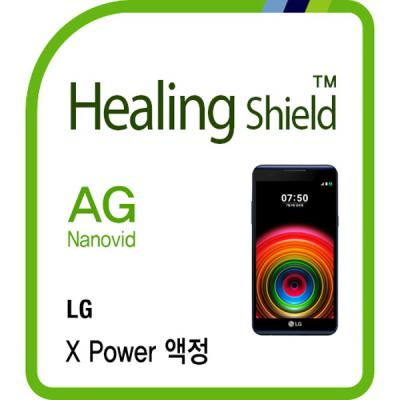 LG X 파워 지문방지 액정보호필름 2매