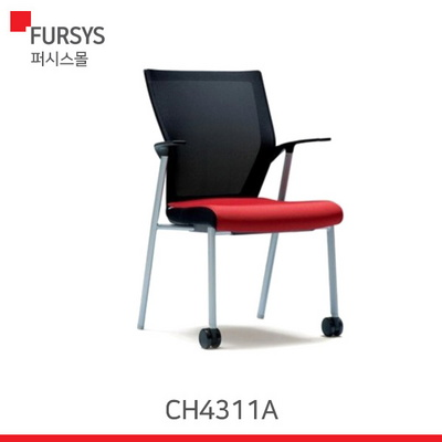 (CHN4311A) 퍼시스 의자/서울대 의자/메쉬의자