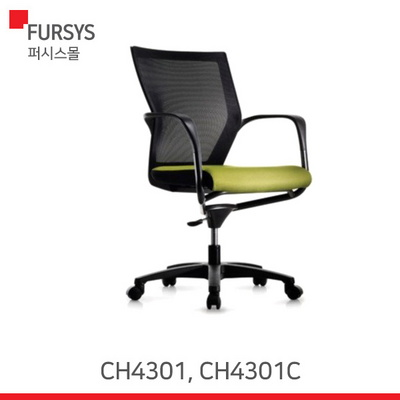 (CHN4301_CHN4301C) 퍼시스 의자/학생용의자
