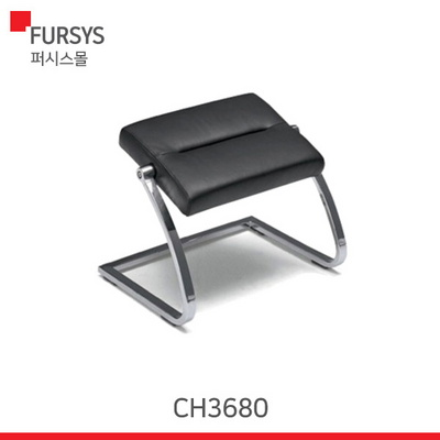 퍼시스의자/MARCUS(마르쿠스)/의자발받침대(CH3680)