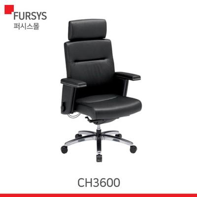 (CH3600) 퍼시스 의자/마르쿠스 의자/중역용의자