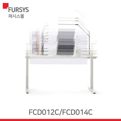 퍼시스/높이조절책상/모션데스크/(FCD012C/FCD014C)