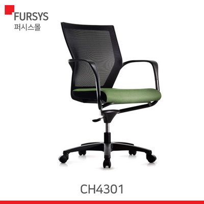 (CHN4301) 퍼시스 의자/학생용의자/회의용의자