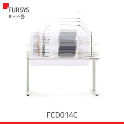 퍼시스/높이조절책상/모션데스크/(FCD014C)