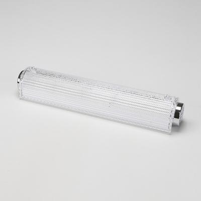 LED 아크릴 욕실등 원형 아이스 20W 국내산