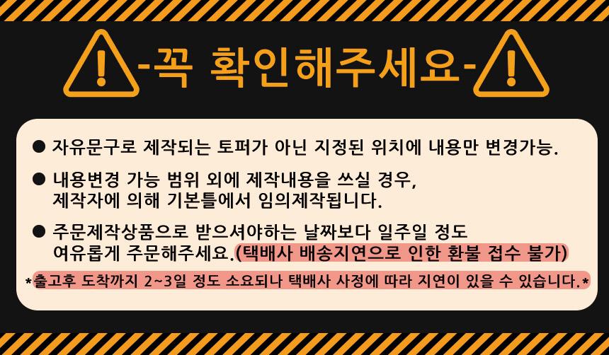 여행토퍼2 여행중토퍼 케이크토퍼 - 네임코코, 4,900원, 파티용품, 데코/장식용품