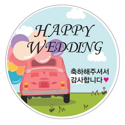 40pcs-웨딩결혼선물포장스티커