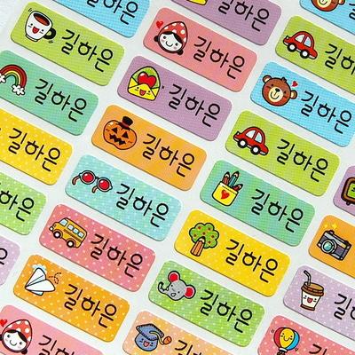 네임코코 컬러아이콘 캐릭터 네임스티커 종합세트