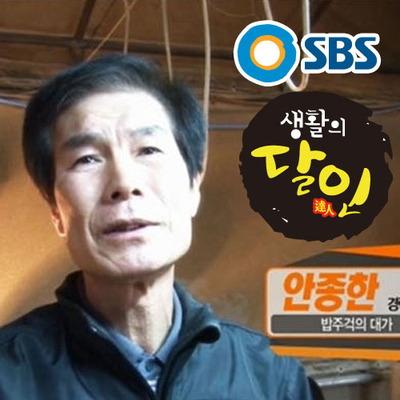 아이숨 편백나무 달인 뒤집개