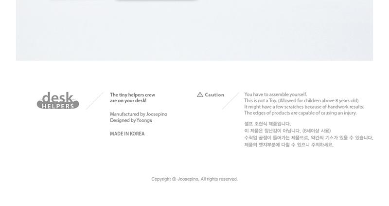 (Desk Helpers) Milo - 명함홀더 - 주세피노, 15,000원, 데스크정리, 명함/메모 홀더