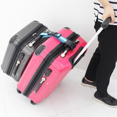 프리미엄 여행가방 컬러 보조벨트 - 5 color