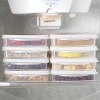 다용도팩1P (냉장,냉동보관용기)