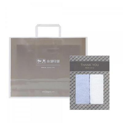 [송월타올] 호텔용 아르망 170g 2매 선물세트