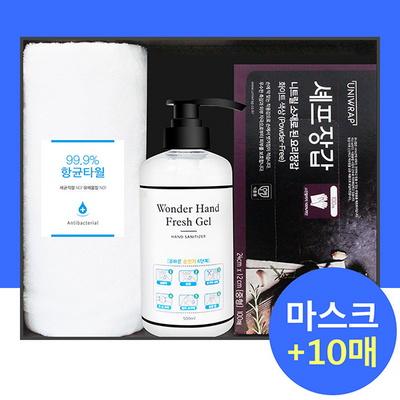 송월항균타월+손소독제500ml+니트릴위생장갑+마스크10매세트