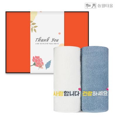 송월타올 가정의달 스승의날 수건선물세트 2P+감사장