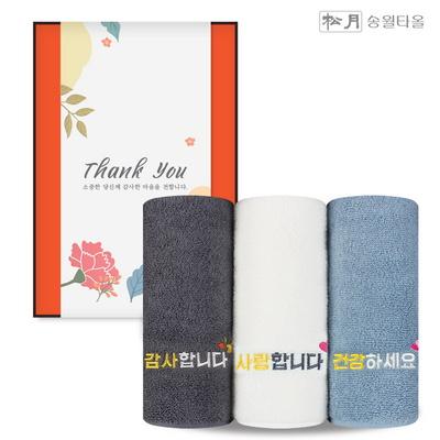 송월타올 가정의달 스승의날 수건선물세트 1P+감사장