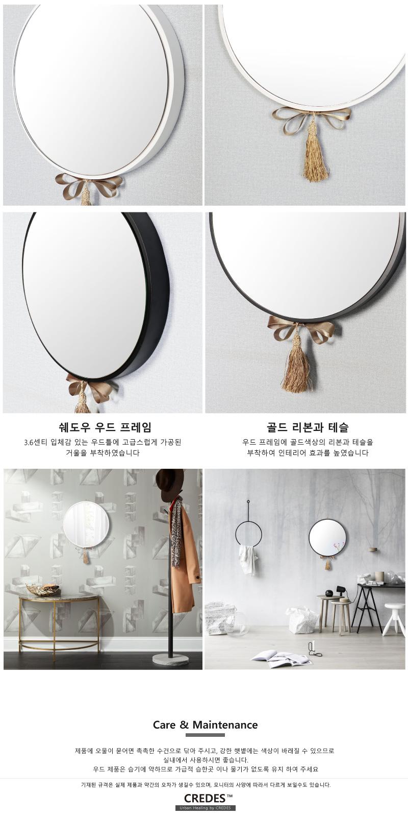 우드 테슬달린 원형 인테리어 카페장식 거울-2색상 - 크레디스, 25,000원, 거울, 벽걸이거울