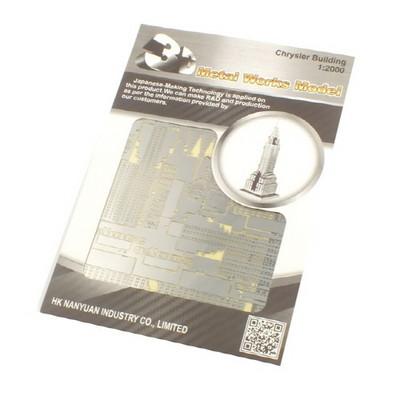 3D메탈웍스 - 크라이슬러 빌딩 (3DM510565) 금속조립키트