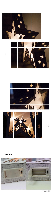 네츄럴스타 스탠드 - 미트라샵, 24,740원, 조명, 크리스마스조명