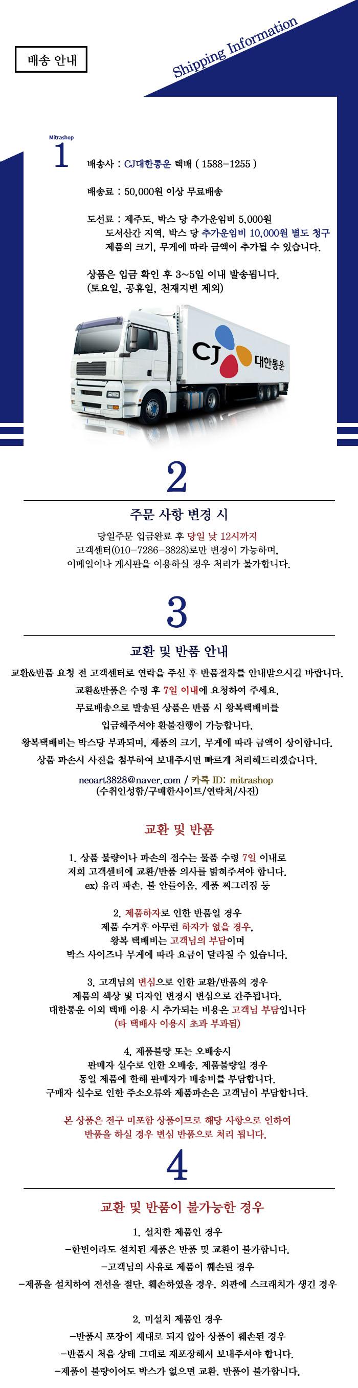 호롱 테이블 스탠드54,900원-미트라샵가구/조명, 조명, 테이블 조명, 모던바보사랑호롱 테이블 스탠드54,900원-미트라샵가구/조명, 조명, 테이블 조명, 모던바보사랑