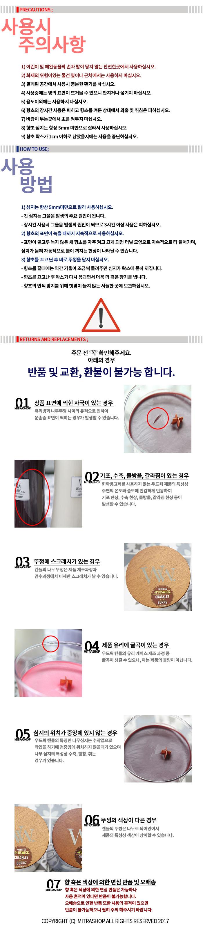 벤티 캔들워머 + 우드윅 캔들 세트 - 미트라샵, 49,400원, 캔들, 캔들홀더/소품