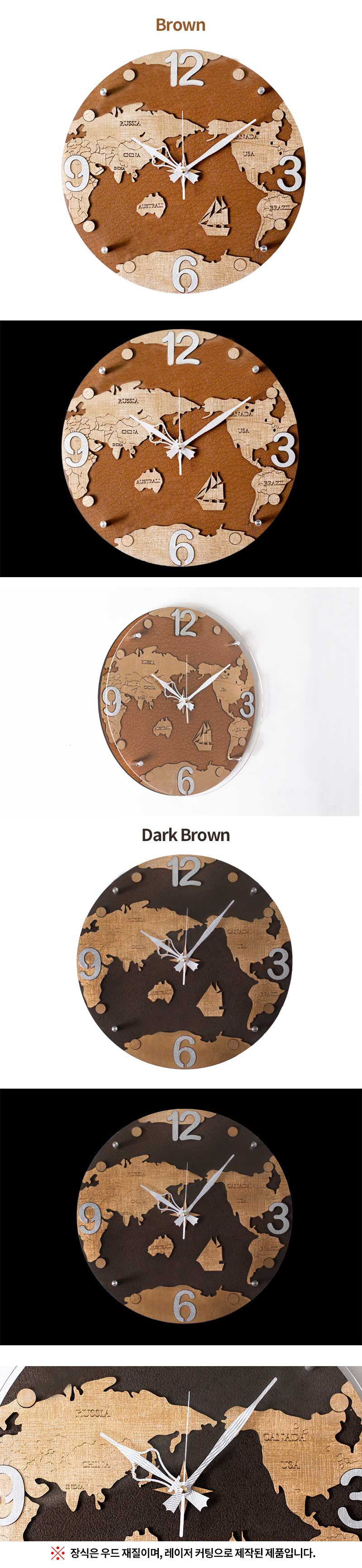 지구본 시계 - 미트라샵, 110,000원, 벽시계, 디자인벽시계