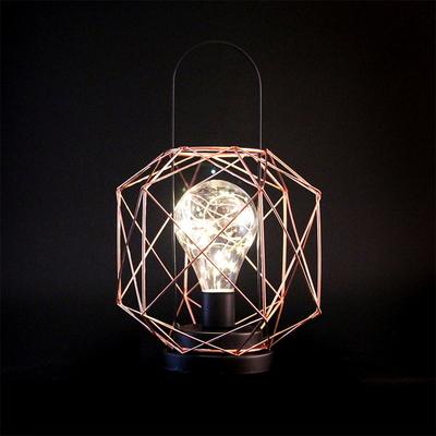 아모르 A형 LED 무드등