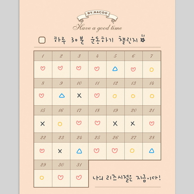 메모패드-13 월간 체크리스트
