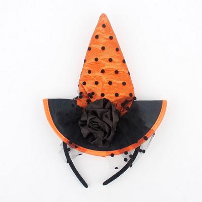 마녀모자(오렌지)