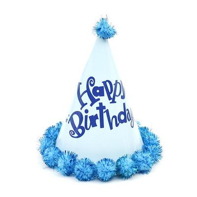 생일 솜방울고깔모자 (블루)